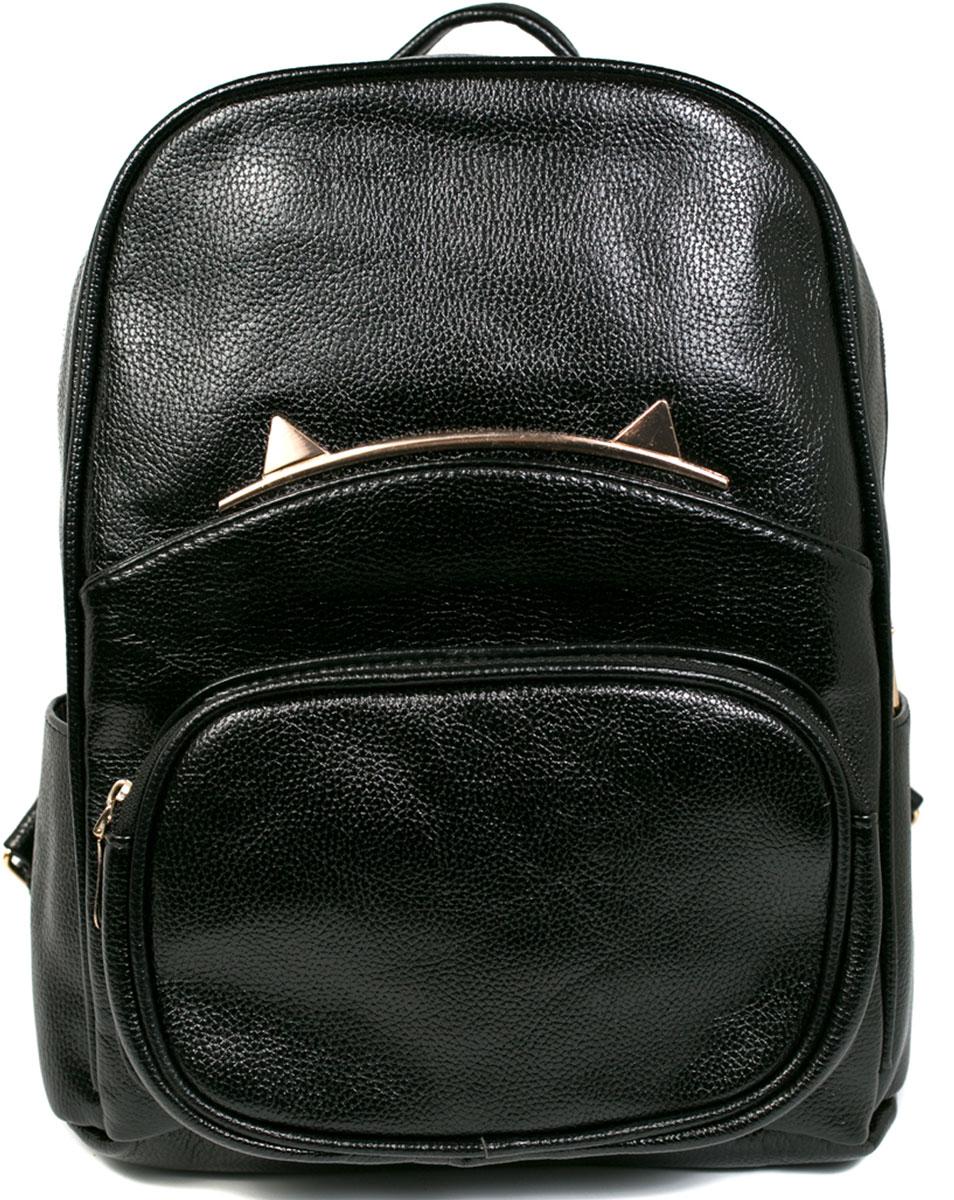 Рюкзак женский Mitya Veselkov, цвет: черный. R0412-002 рюкзак mitya veselkov кеды цвет черный backpack keds