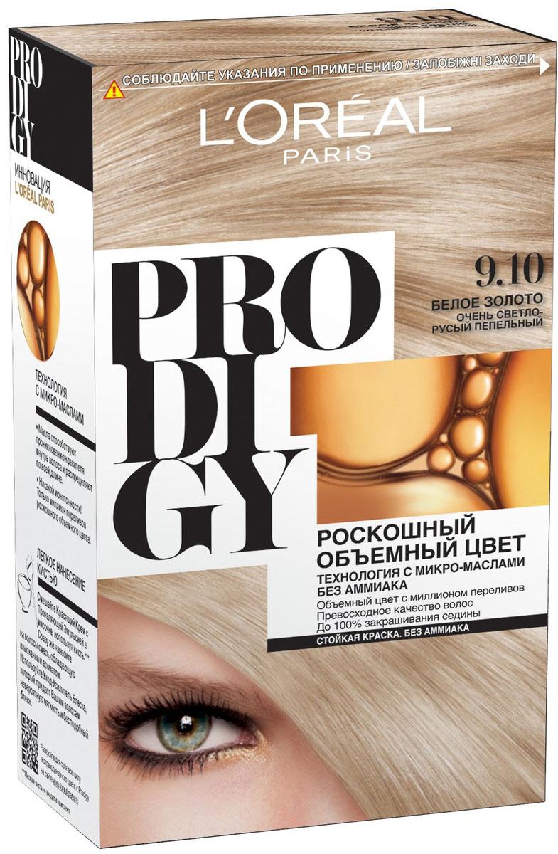 LOreal Paris Краска для волос Prodigy без аммиака, оттенок 9.10, Белое ЗолотоA7672100Краска для волос серии «Prodigy» совершила революционный прорыв в окрашивании волос. Новейшая технология состоит в использовании особых микромасел, которые, проникая в самый центр волоса, наполняют его насыщенным, совершенным свой чистотой цветом. Объемный цвет, полный переливов разнообразных оттенков достигается идеальной гармонией красящих пигментов. Кроме создания поразительного цвета микромасла также разглаживают поверхность волос, придавая тем самым ослепительный блеск. Равномерное окрашивание волос по всей длине, эффективное закрашивание седины и сохранение здоровой структуры волос — вот результат действия краски «Prodigy» без аммиака. В состав упаковки входит: красящий крем (60 г); проявляющая эмульсия (60 г); уход-усилитель блеска (60 мл);пара перчаток; инструкция по применению.1. Доносит цветовые пигменты в самый центр волоса 2. Кремовая текстура без запаха аммиака 2. Стойкая краска без аммиака 3. До 100% закрашивания седины