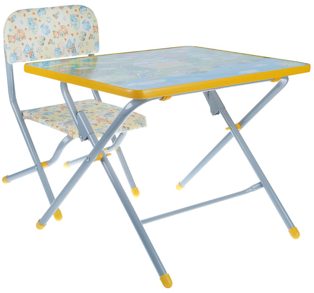 Фея Набор детской складной мебели Досуг Веселая ферма цвет желтый