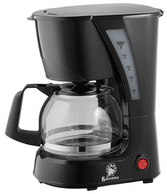 Василиса КВ2-600, Black кофеварка0R-00000487Василиса КВ2-600 - капельная кофеварка, которая порадует вас ароматным и невероятно вкусным кофе, с которым очень приятно начинать утро.Корпус выполнен из высококачественных и безопасных материалов, которые не влияют на вкус напитка. Съемный фильтр удобен в очистке. Благодаря оптимальной мощности, напитки готовятся за считанные минуты, и вы в короткое время сможете насладиться ароматным кофе. Плитка для подогрева сохранит свежезаваренный кофе горячим.
