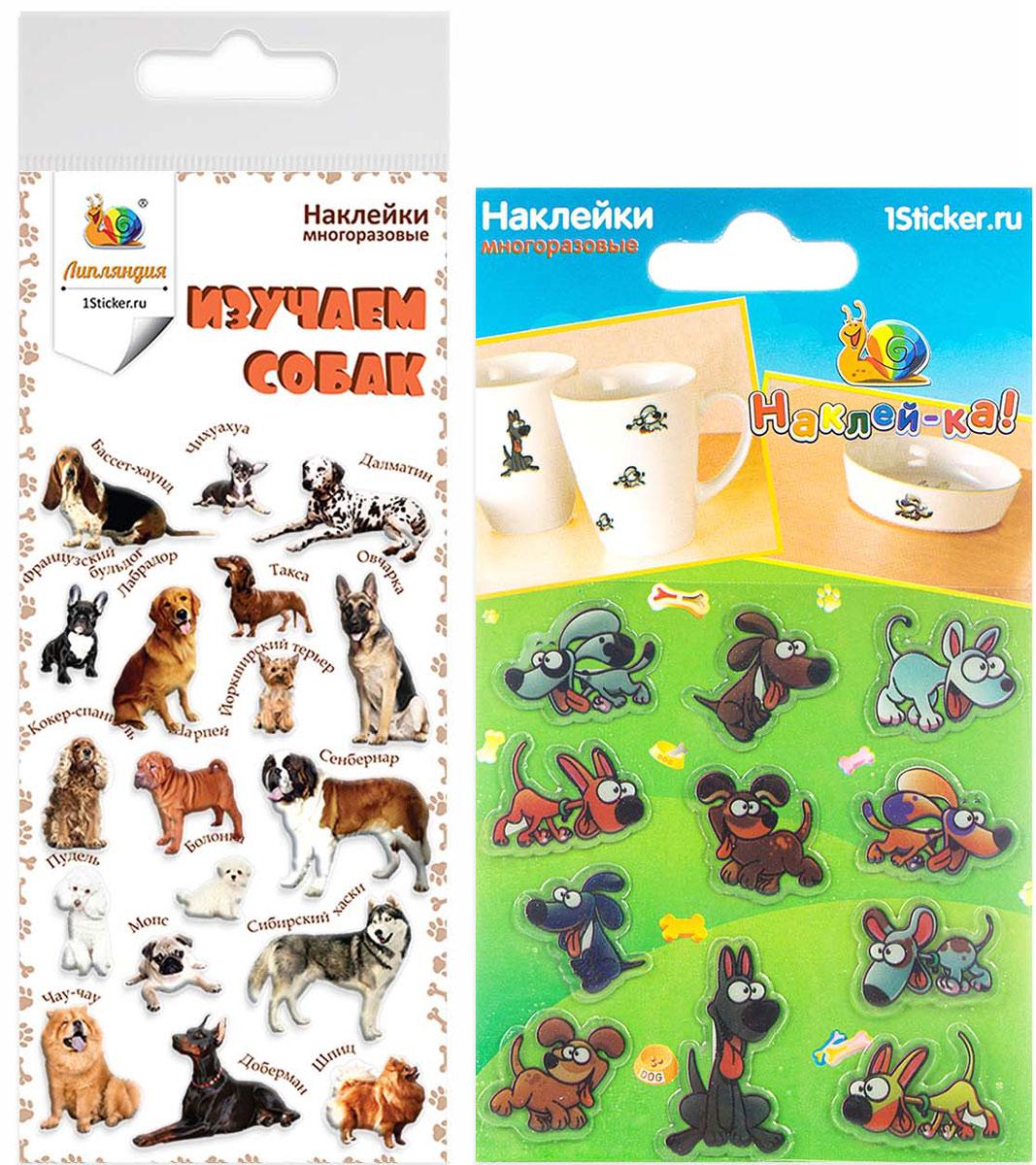 Липляндия Набор многоразовых наклеек Собаки липляндия набор наклеек тачки 1 ндклд 1