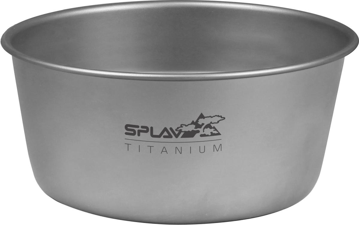 Миска титановая Сплав, цвет: серый металлик, 550 мл5116241Люди, которые могут позволить себе накрыть поляну титановой посудой, явно зашли в туризм не на один день. Они знают толк в снаряжении,подбирают его с любовью и оно отвечает им тем же.Очень легкая титановая миска характеризуется также и очень высокой прочностью. Кроме того вы можете при необходимости готовить в ней илиразогревать пищу. Металл, из которого изготовлена миска, характеризуется низкой плотностью и твердостью, не подвержен коррозии и неменяет своих свойств под воздействием высокой температуры.