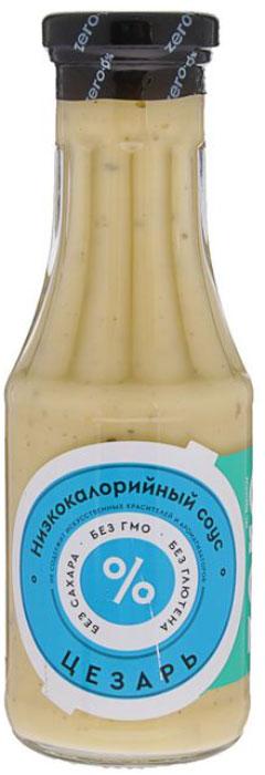 Mr. Djemius Zero низкокалорийный соус Цезарь, 330 мл салат эби цезарь
