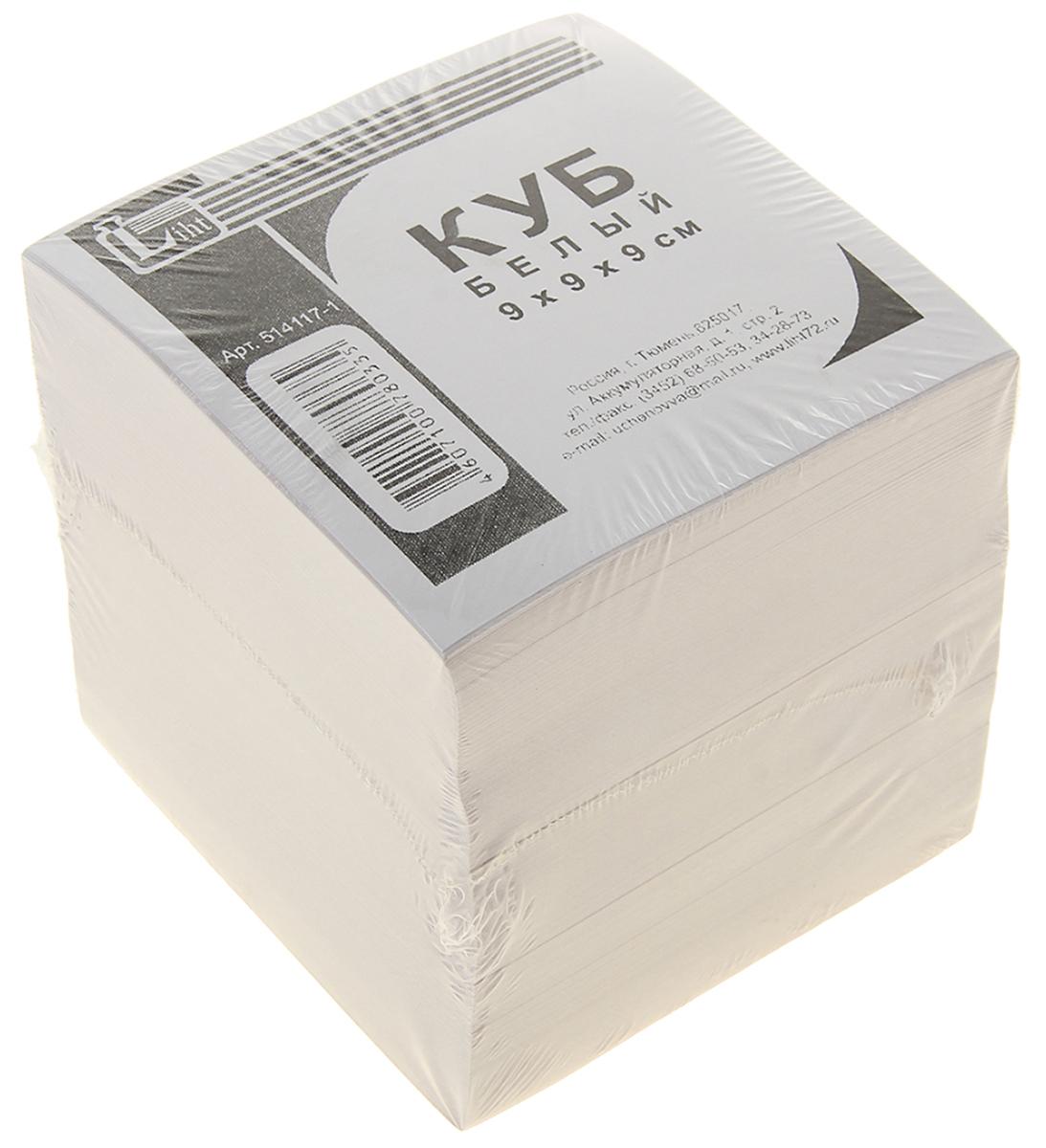 Licht Блок для записей 9 x 9 см1052254Невозможно представить нашу жизнь без праздников! Мы всегда ждем их и предвкушаем, обдумываем, как проведем памятный день, тщательно выбираем подарки и аксессуары, ведь именно они создают и поддерживают торжественный настрой. Блок бумаги для записи 9х9х9см, Белый, белизна 90% — это отличный выбор, который привнесет атмосферу праздника в ваш дом!Часто появляется необходимость оставить небольшое послание коллеге, сделать пометку для родных или запомнить нужный телефон?Чтобы зафиксировать важную информацию, достаточно иметь при себе неброский, но необходимый в быту предмет — Блок бумаги для записи 9х9х9см, Белый, белизна 90%. Этот канцелярский аксессуар займет минимум места в сумке или на рабочем столе.