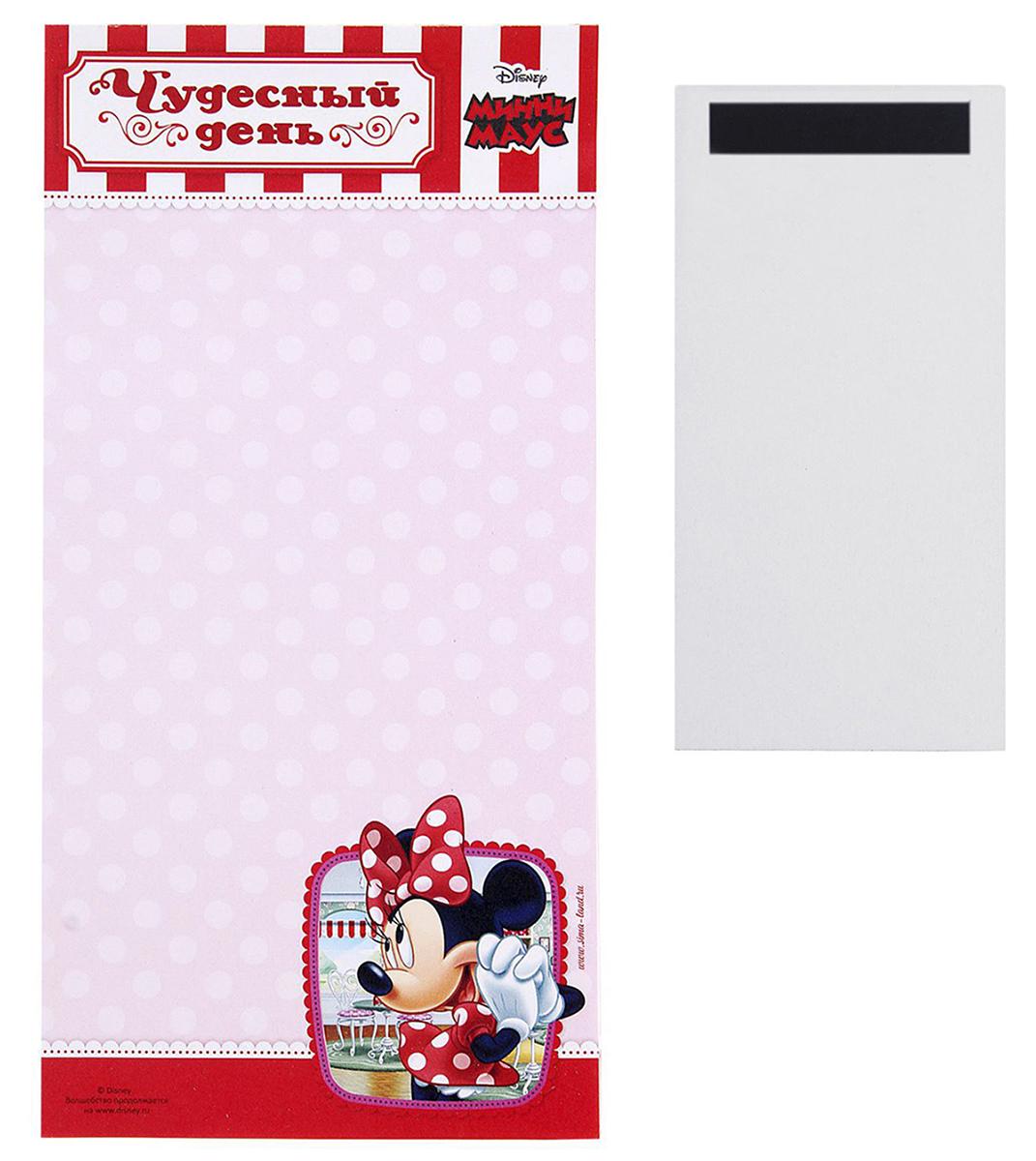 Disney Блок для записей Чудесный день 10 x 18 см 40 листов1121668Перед вами эксклюзивный блок для записей с отрывными листами на небольшом магните. Этот бумажный блок можно повесить на холодильник, и писать на листочках с изображениемлюбимых персонажей Disney важные заметки или милые пожелания своим близким. Канцтовары должны приносить пользу и радовать глаз. Блок для записей успешно справится сэтими задачами.