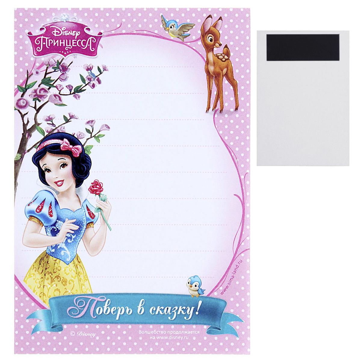 Disney Блок для записей Поверь в сказку 10 x 18 см 40 листов1128255Ваша маленькая принцесса будет в восторге от этого блока для записей с изображениемлюбимых героев диснеевского мультфильма. Этот бумажный блок можно повесить на холодильник и писать на листочках важные заметки илимилые пожелания своим близким. Канцтовары должны приносить пользу и радовать глаз. Блок для записей успешно справится сэтими задачами.