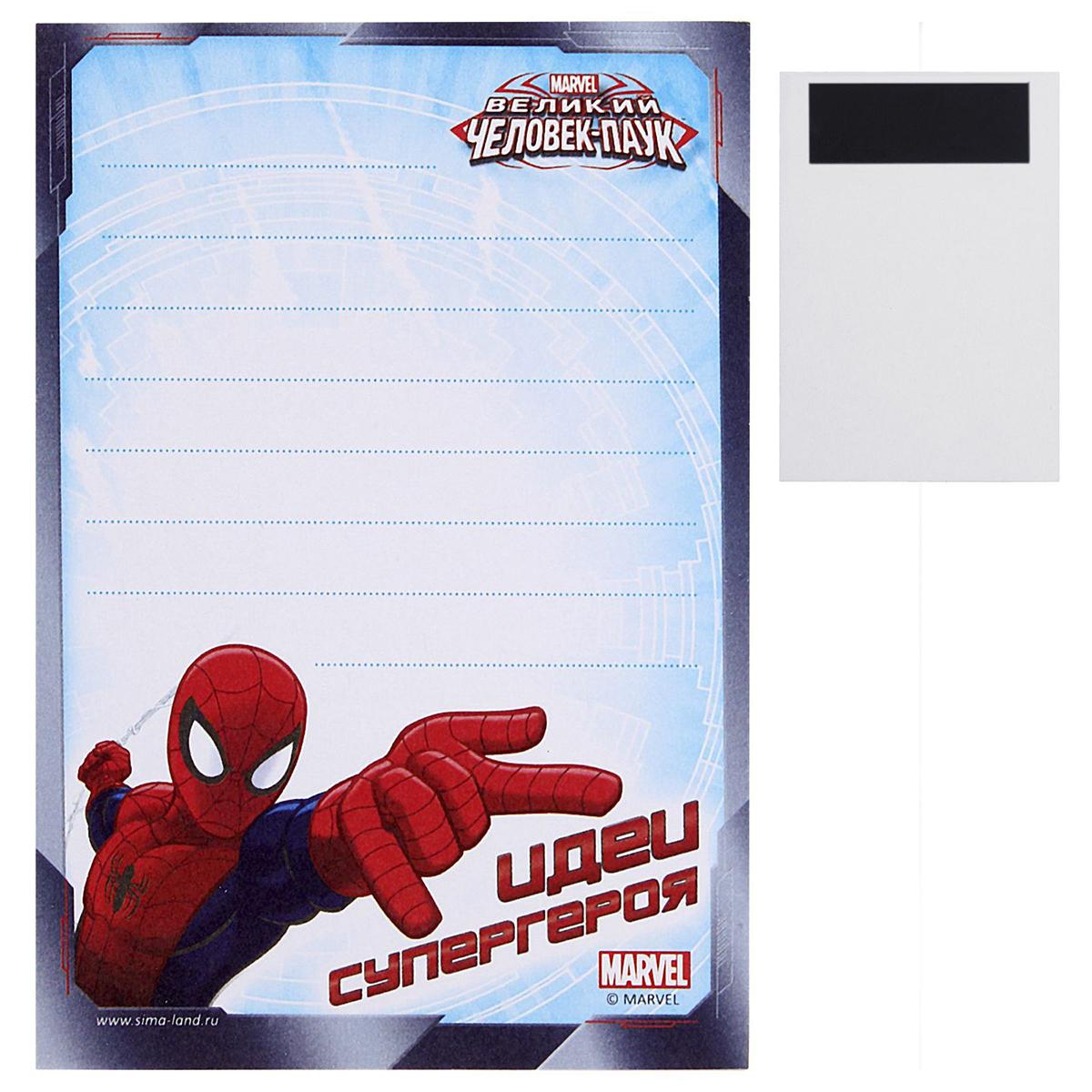 Marvel Блок для записей Идеи супергероя 10 x 18 см 40 листов1128260Перед вами эксклюзивный блок для записей с отрывными листами на небольшом магните.Этот бумажный блок можно повесить на холодильник, и писать на листочках с изображением любимых персонажей MARVEL важные заметки или милые пожелания своим близким.Канцтовары должны приносить пользу и радовать глаз. Блок для записей успешно справится с этими задачами.