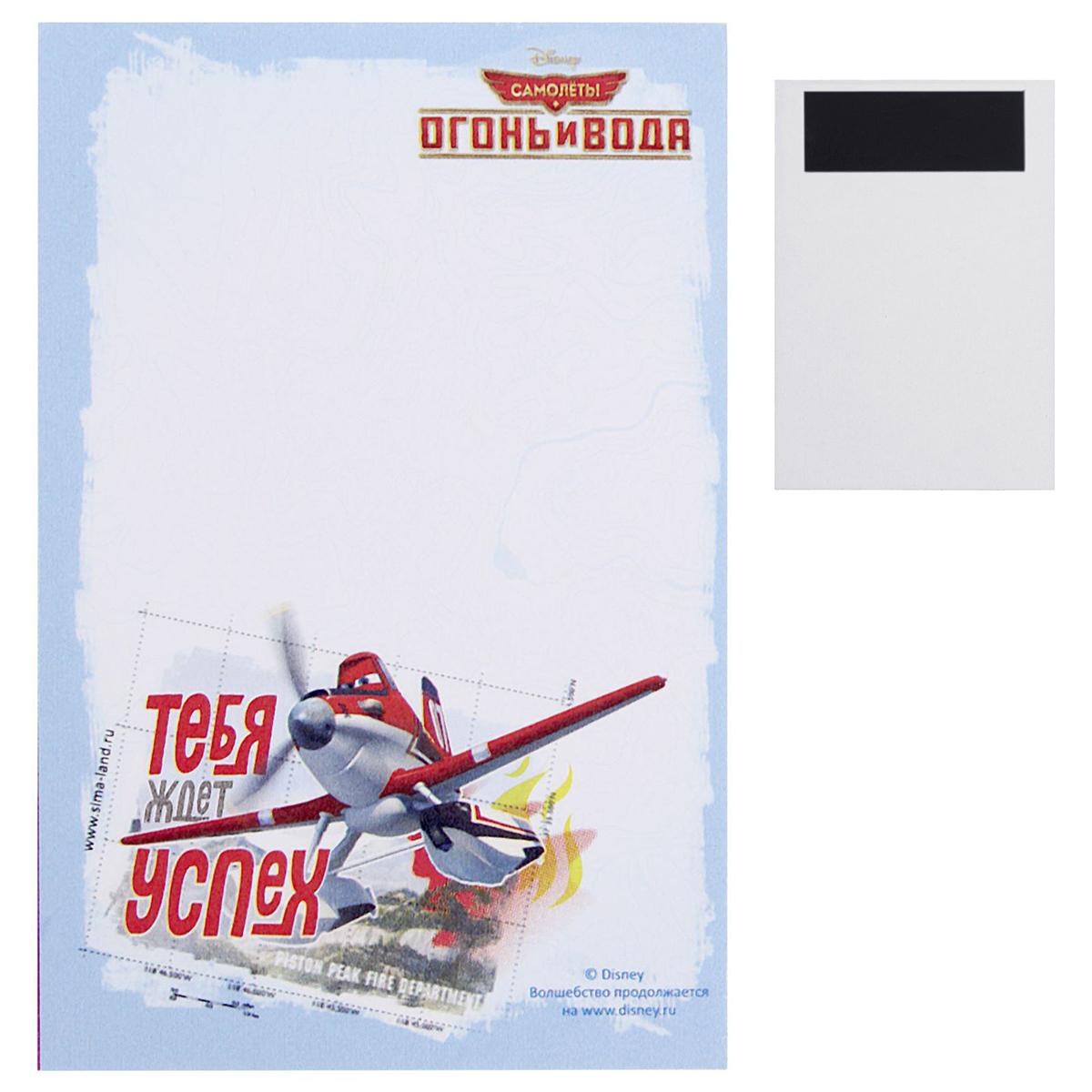 Disney Блок для записей Тебя ждет успех 6,5 x 9,5 см 40 листов1128261Маленькие сорванцы любят самолеты. Еще сильнее они любят только мультфильмы про них.Блок для записей с магнитом Тебя ждет успех можно повесить на холодильник и писать налисточках с изображением любимых персонажей Disney важные заметки или милые пожеланиясвоим близким. Канцтовары должны приносить пользу и радовать глаз. Блок для записей успешно справится сэтими задачами.
