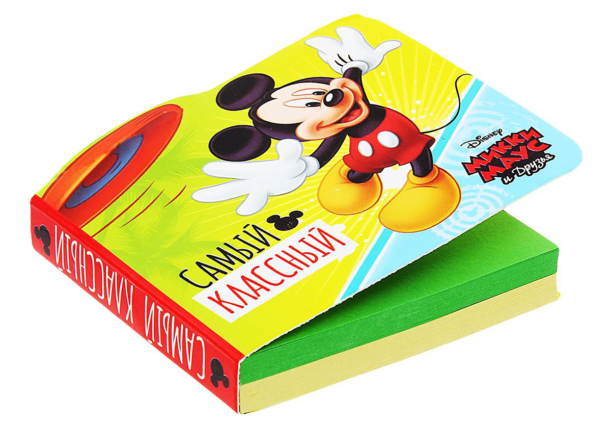 Disney Блок для записей Самый классный 8 x 8 см 125 листов1154249Маленький любитель мультфильмов будет в восторге от этого блока с Микки Маусом.Когда нужно что-то срочно записать, хорошо иметь под рукой листочек и ручку. Чтобы не бегать по дому в поисках бумаги и не вырывать из тетрадки по математике последнюю страничку, поместите на видное место этот бумажный блок.125 ярких листочков хватит надолго, а твердая обложка с красочным рисунком будет поднимать настроение и не даст бумаге помяться.