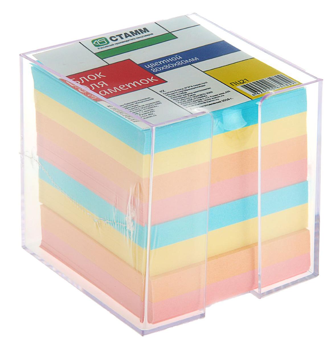 Стамм Блок для записей 8 x 8 см1889800Блок для записей - практичное решение для оперативной записи информации в офисе или дома.Блок состоит из листов разноцветной бумаги, что помогает лучше ориентироваться во множествеповседневных заметок. Яркий блок-кубик на вашем рабочем столе поднимет настроение вами вашим коллегам!Бумага для записей поставляется в удобной пластиковой подставке.Когда бумага закончится, можно вставить сменный блок.