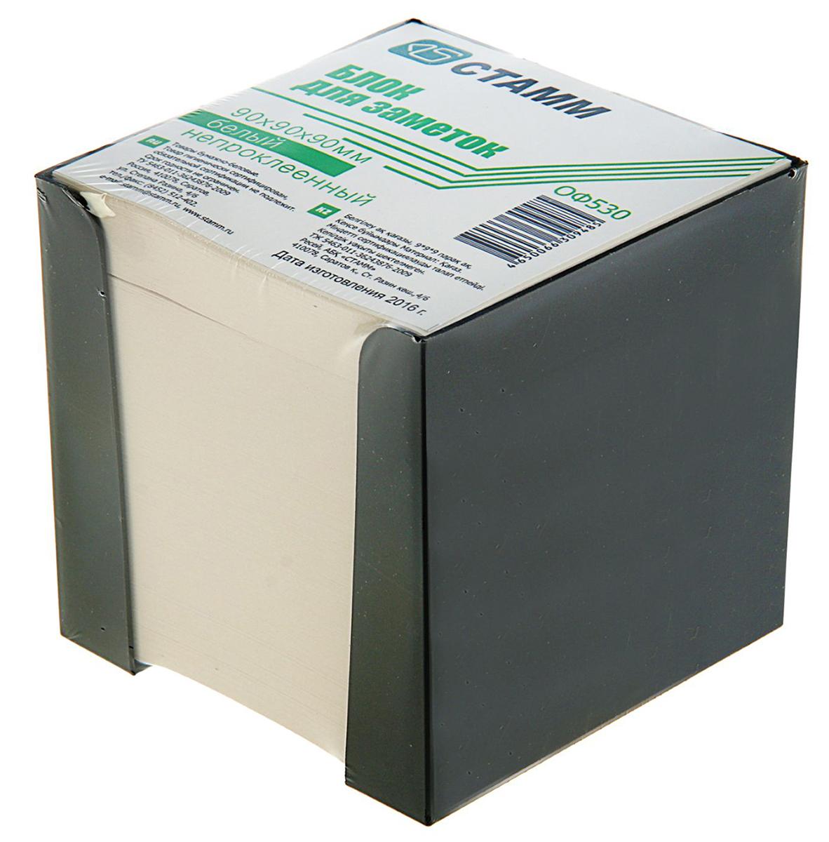 Стамм Блок для записей 9 x 9 см 18898131889813Невозможно представить нашу жизнь без праздников! Мы всегда ждем их и предвкушаем, обдумываем, как проведем памятный день, тщательно выбираем подарки и аксессуары, ведь именно они создают и поддерживают торжественный настрой. Блок бумаги для записей 9х9х9 см белый, в пластиковом боксе — это отличный выбор, который привнесет атмосферу праздника в ваш дом!Часто появляется необходимость оставить небольшое послание коллеге, сделать пометку для родных или запомнить нужный телефон?Чтобы зафиксировать важную информацию, достаточно иметь при себе неброский, но необходимый в быту предмет — Блок бумаги для записей 9х9х9 см белый, в пластиковом боксе. Этот канцелярский аксессуар займет минимум места в сумке или на рабочем столе.