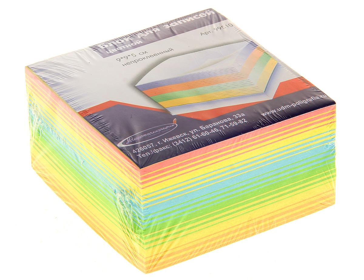 Удмуртполиграфия Блок для записей 9 x 9 см 450 листов192632Блок для записей - практичное решение для оперативной записи информации в офисе или дома.Блок состоит из листов разноцветной бумаги, что помогает лучше ориентироваться во множествеповседневных заметок. Яркий блок-кубик на вашем рабочем столе поднимет настроение вами вашим коллегам!