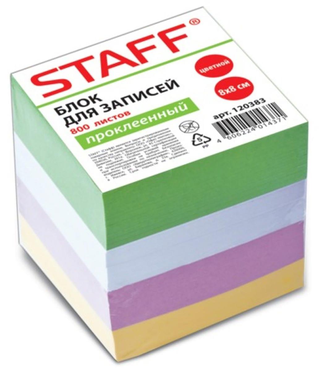 Staff Блок для записей 8 x 8 см 800 листов2065248Невозможно представить нашу жизнь без праздников! Мы всегда ждем их и предвкушаем, обдумываем, как проведем памятный день, тщательно выбираем подарки и аксессуары, ведь именно они создают и поддерживают торжественный настрой. Блок бумаги для записей на склейке 8x8x8 цветной, 800 листов STAFF — это отличный выбор, который привнесет атмосферу праздника в ваш дом!Часто появляется необходимость оставить небольшое послание коллеге, сделать пометку для родных или запомнить нужный телефон?Чтобы зафиксировать важную информацию, достаточно иметь при себе неброский, но необходимый в быту предмет — Блок бумаги для записей на склейке 8x8x8 цветной, 800 листов STAFF. Этот канцелярский аксессуар займет минимум места в сумке или на рабочем столе.