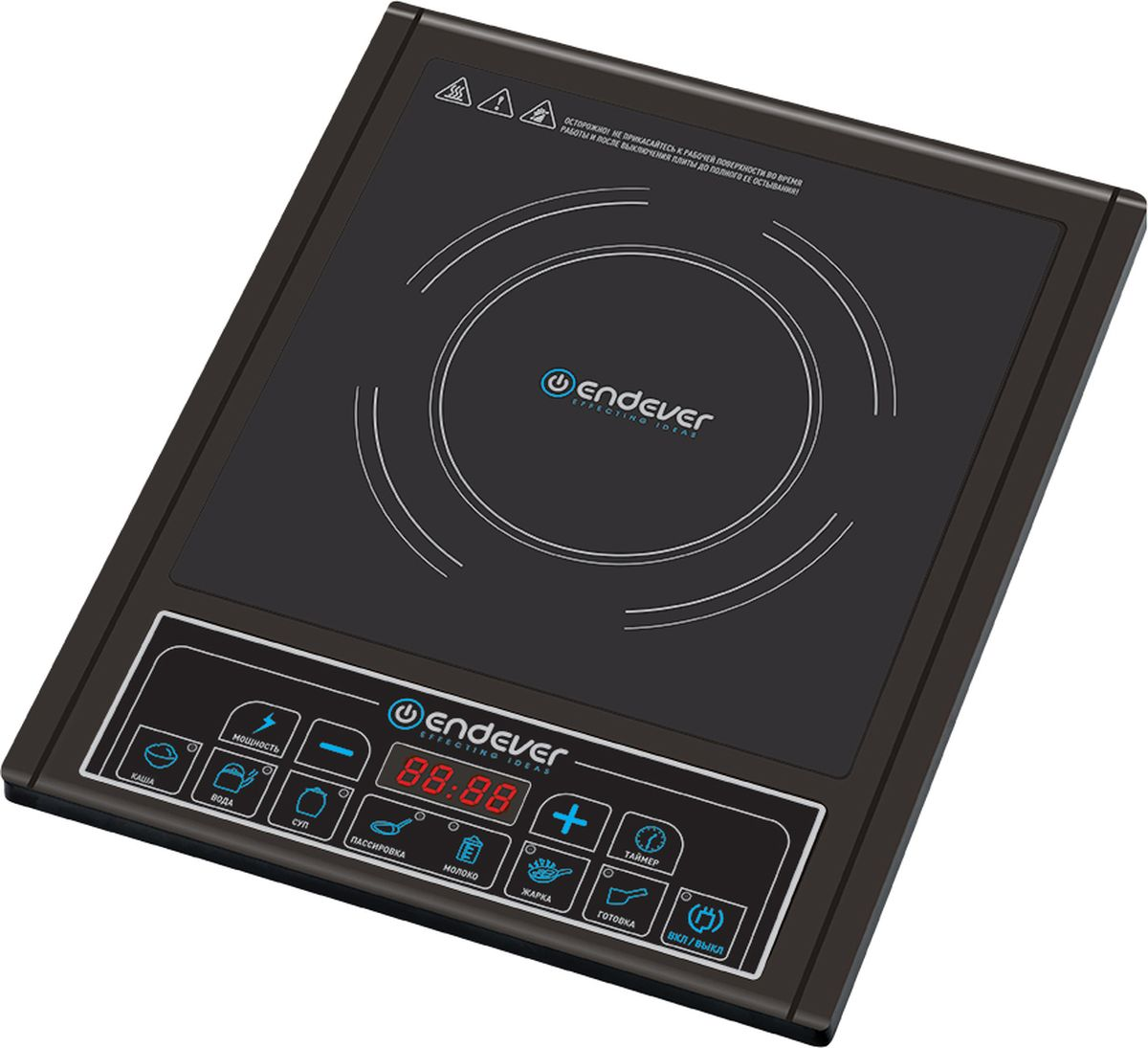 Endever IP-20, Black плитка электрическаяIP-20Особенности и дополнительные функции: LED - дисплейКерамическая варочная поверхность7 программ приготовленияТаймер работы до 3 часовФункция защиты от перегреваФункция защиты от скачков напряжения сетиТемпература нагревания до 270 °СДиаметр посуды от 12 до 25 смКомплект поставки:ПлиткаРуководство по эксплуатацииГарантийный талон