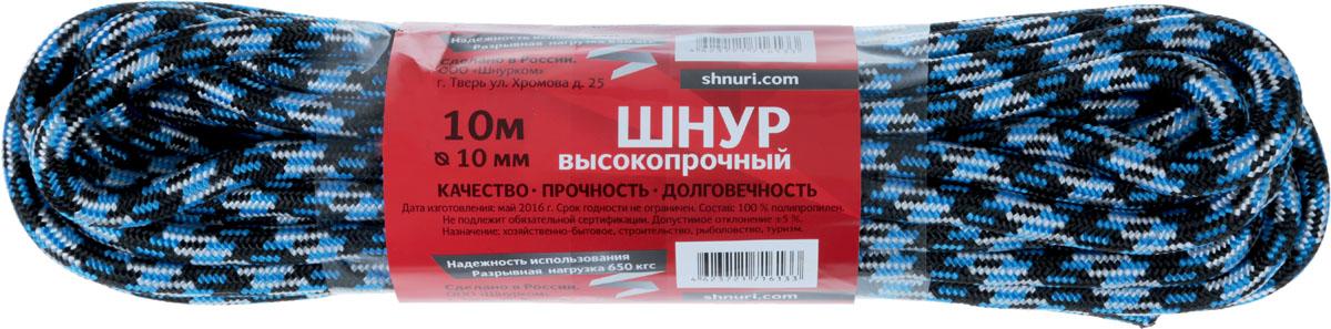 Шнур плетеный Шнурком, с сердечником, диаметр 10 мм, длина 10 м10В810_10Плетеный шнур Шнурком из полипропилена – прочное и универсальноеизделие, которое производится из мультифиламентных нитей яркой расцветки. Его волокна характеризуются устойчивостью к негативному воздействию щелочей, кислотам и растворителям. При частном сгибании отсутствуют деформации и потеря первоначальных свойств. За счет специальной защитной обработки шнур плетеный не подвержен процессу гниения, появлению плесени, грибков и прочих биологических организмов. Шнур является достаточно востребованным изделием, которое активно применяется для выполнения различных задач.К его основным преимуществам относят: - прочность и надежность; - устойчивость к преждевременному истиранию при постоянных нагрузках; - безопасность во время использования; - положительную плавучесть; - негигроскопичность (не впитывает воду); - небольшой вес;хорошую стойкость к химическим веществам; - под активными нагрузками шнур может удлиняться до 20%; - высокая температура плавления; - теплоизоляционные свойства; - оригинальная цветовая гамма с преобладанием насыщенных цветов. Шнур полипропиленовый благодаря великолепным свойствам и хорошим техническим характеристикам нашел свое применение в сфере: изготовления спортинвентаря; туризма, охоты, рыболовства, яхтинга, альпинизма, спорте на воде; упаковки продукции; манипуляций с грузами (поднятие, буксировка, фиксация, перемещение); решения бытовых и хозяйственных задач; оснащения маломерных судов; мебельной промышленности.Диаметр шнура: 10 мм. Длина: 10 м. Уважаемые клиенты!Обращаем ваше внимание на возможные изменения в цвете товара. Поставка осуществляется в зависимости от наличия на складе.