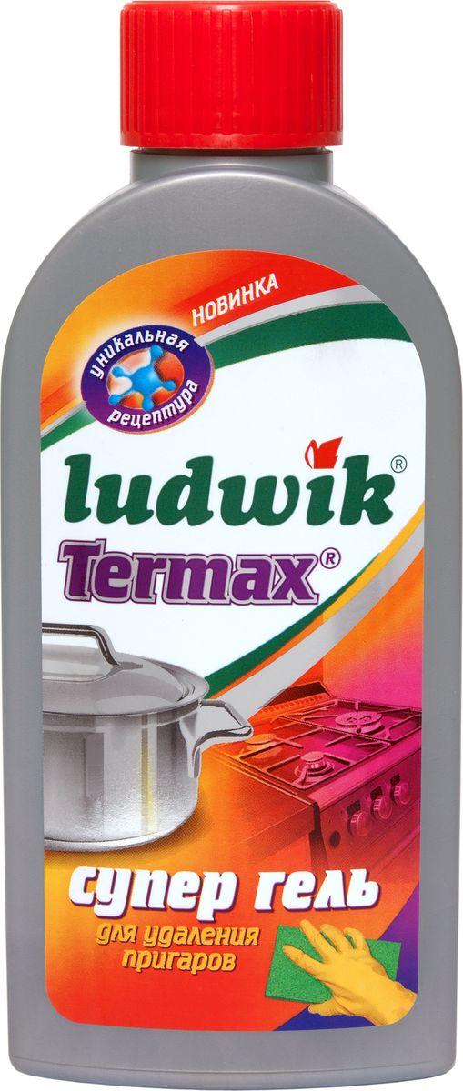 Гель Ludwik Termax, для удаления пригаров, 280 мл5900498000290Гель удаляет пригоревшие загрязнения со сковородок, кастрюль, духовок, грилей и других жароустойчивых поверхностей, не оставляя царапин.Благодаря активно действующим компонентам, после применения геля поверхности из нержавеющей стали, эмалированные или керамические сияют, надолго сохраняя чистоту. Товар сертифицирован.