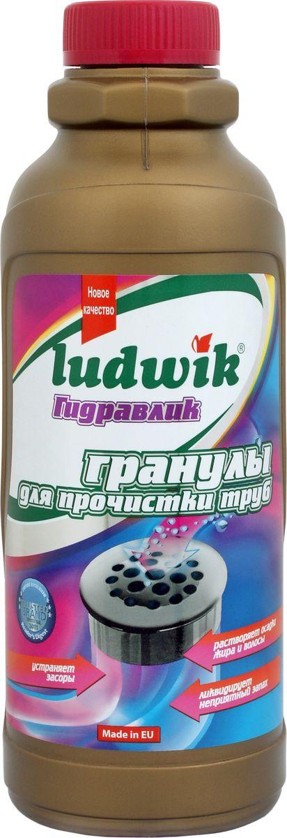 Гранулы Ludwik Гидравлик, для прочистки труб, 500 мл