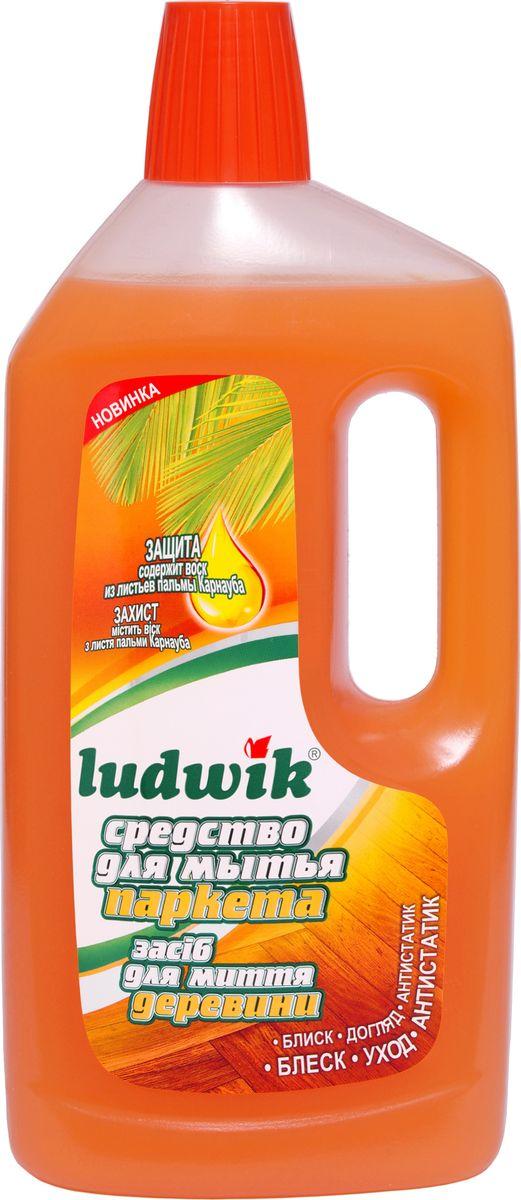 Средство для мытья паркета Ludwik, 1 л5900498002720Средство для мытья и ухода за паркетом и другими деревянными поверхностями.Эффективно чистит (без ополаскивания), предотвращает оседание пыли (содержит антистатическое вещество), оставляет приятный цитрусовый запах. Специальная, рецептура основанная на натуральном растительном воске (воск Carnauba), эффективно удаляет загрязнения с моющих поверхностей, не оставляет разводов.Ухаживает и придает блеск. Товар сертифицирован.