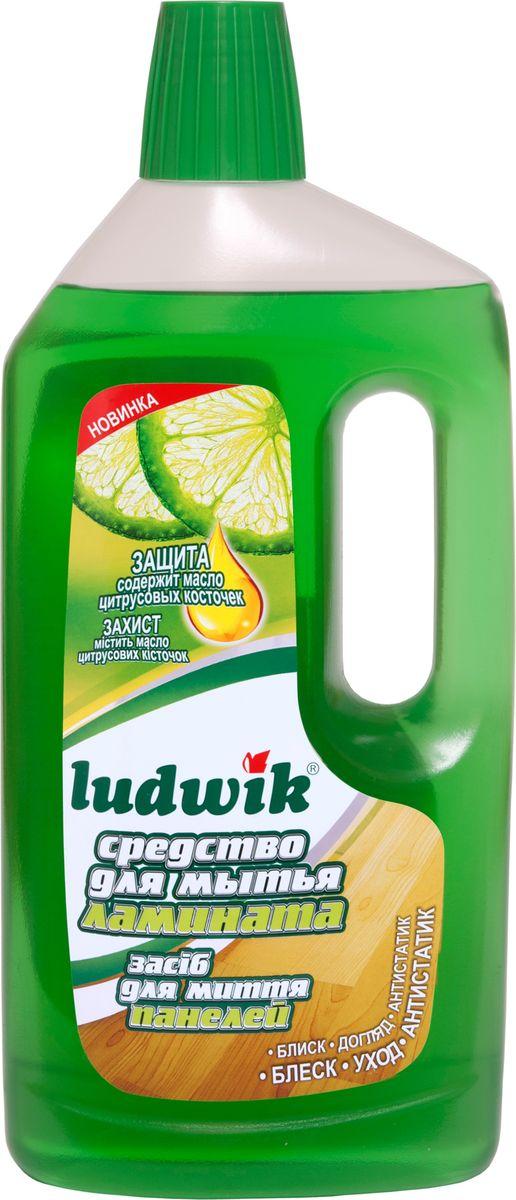 Средство для мытья ламината Ludwik, 1 л5900498002751Средство для мытья и ухода за ламинатом и панелями.Эффективно чистит (без ополаскивания), предотвращает оседание пыли (содержит антистатическое вещество), оставляет натуральный апельсиновый запах.Специальная рецептура основанная на натуральном апельсиновом масле эффективно удаляет загрязнения с моющих поверхностей, не оставляет разводов.Ухаживает и придает блеск. Товар сертифицирован.