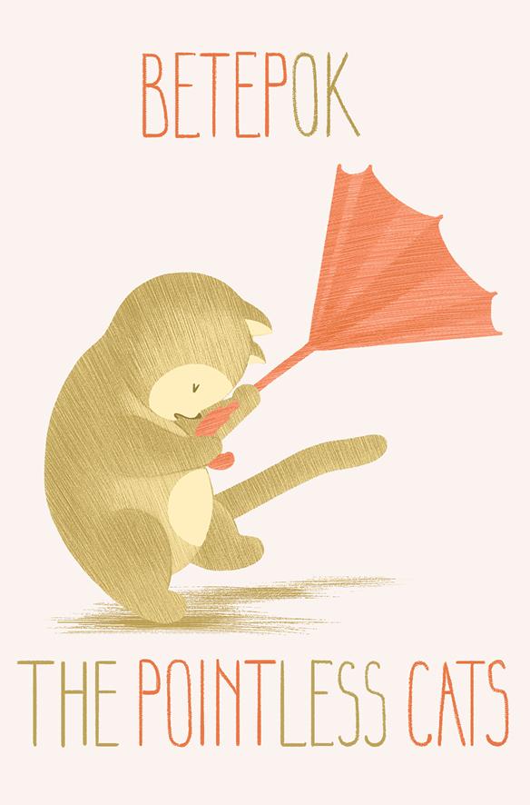 Открытка CardsPoint Ветерок. Из серии Бессмысленные котики. Автор: Татьяна ПероваPT10-107Оригинальная дизайнерская открытка Ветерок из серии Бессмысленные котики выполнена из плотного матового картона. На лицевой стороне расположена репродукция работы художницы Татьяны Перовой, с изображением милого котика, который, пытаясь удержать зонтик, безуспешно борется с ветром. Такая открытка станет великолепным дополнением к новогоднему подарку или оригинальным почтовым посланием, которое, несомненно, удивит получателя своим дизайном и подарит приятные воспоминания.