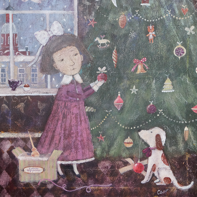 """Открытка CardsPoint """"Рождественская елка"""". Автор: Светлана Соловьева"""