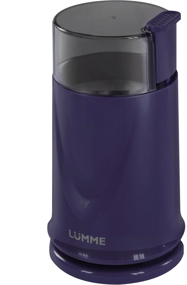 Lumme LU-2601, Blue Sapphire кофемолкаLU-2601Вместимость 50г Ножи стальИмпульсный режим работы 150W