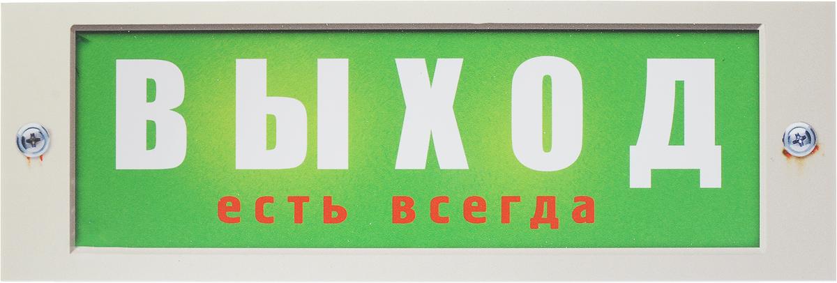 """Фото Табличка на дверь Бюро находок """"Выход есть всегда"""", цвет: зеленый"""