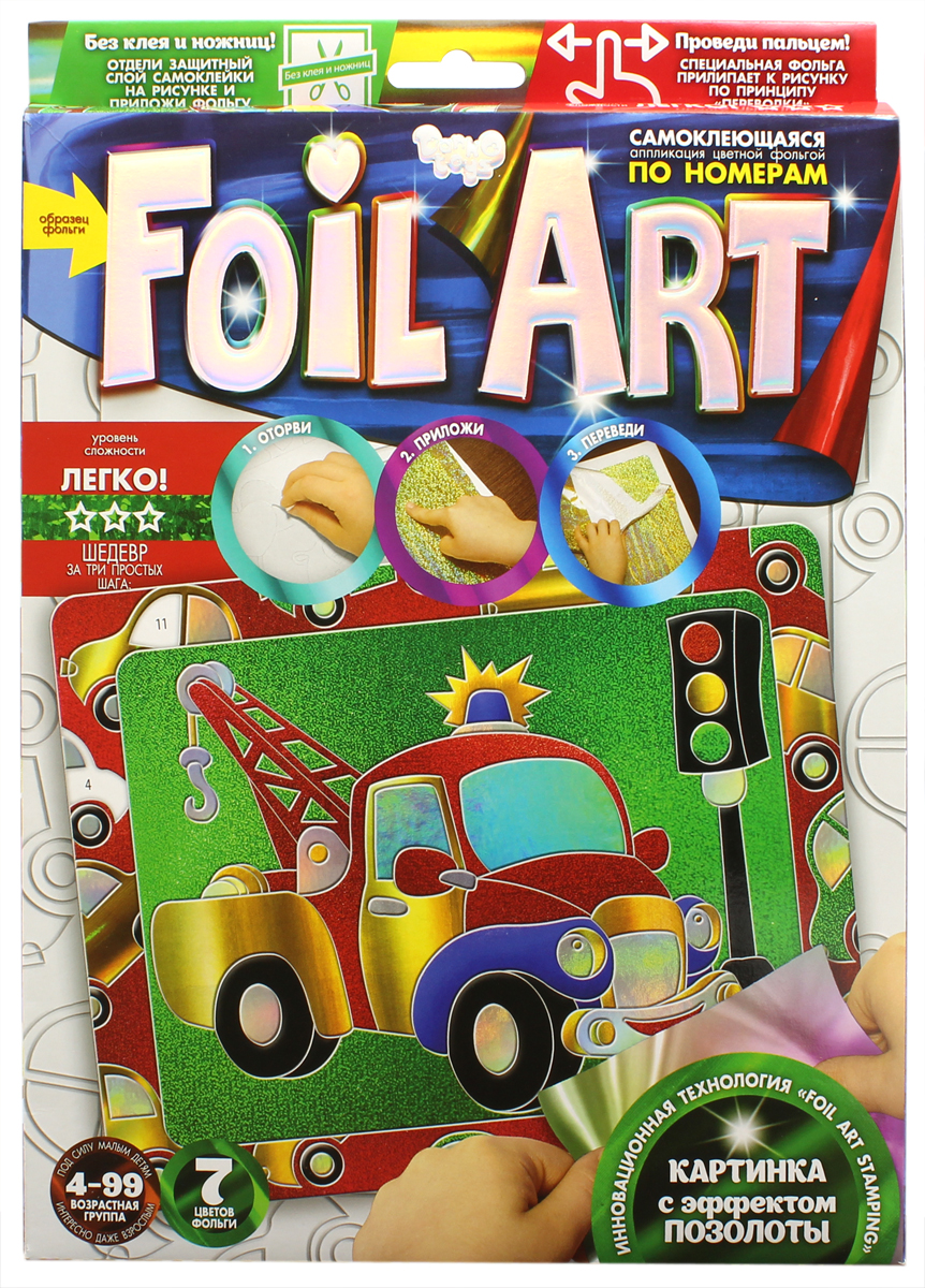 Danko Toys Аппликация из фольги Foil Art Машинка, ДанкоТойс
