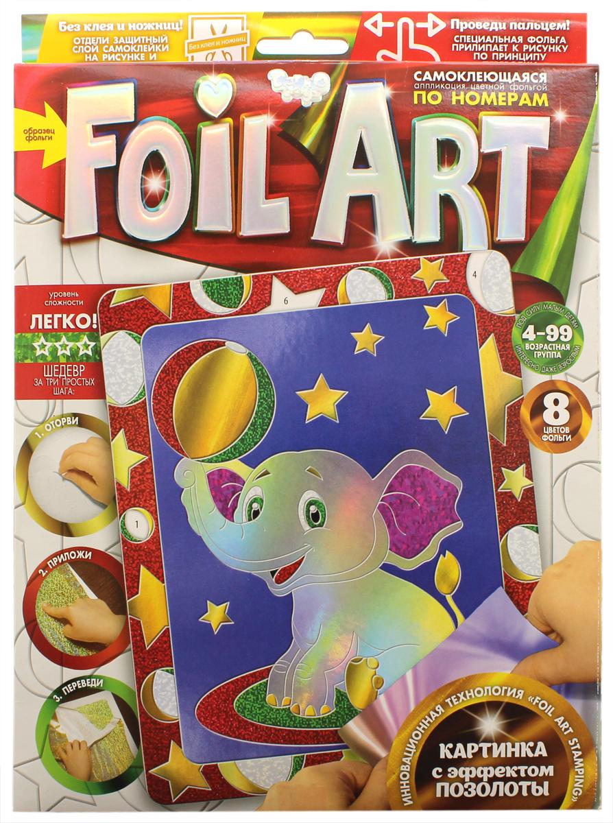 Danko Toys Аппликация из фольги Foil Art Слоник, ДанкоТойс