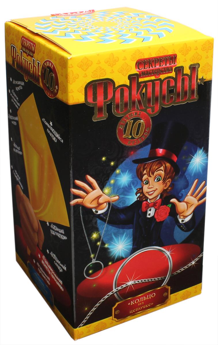 Danko Toys Фокусы Секреты мастерства 10 фокусов F-10-03