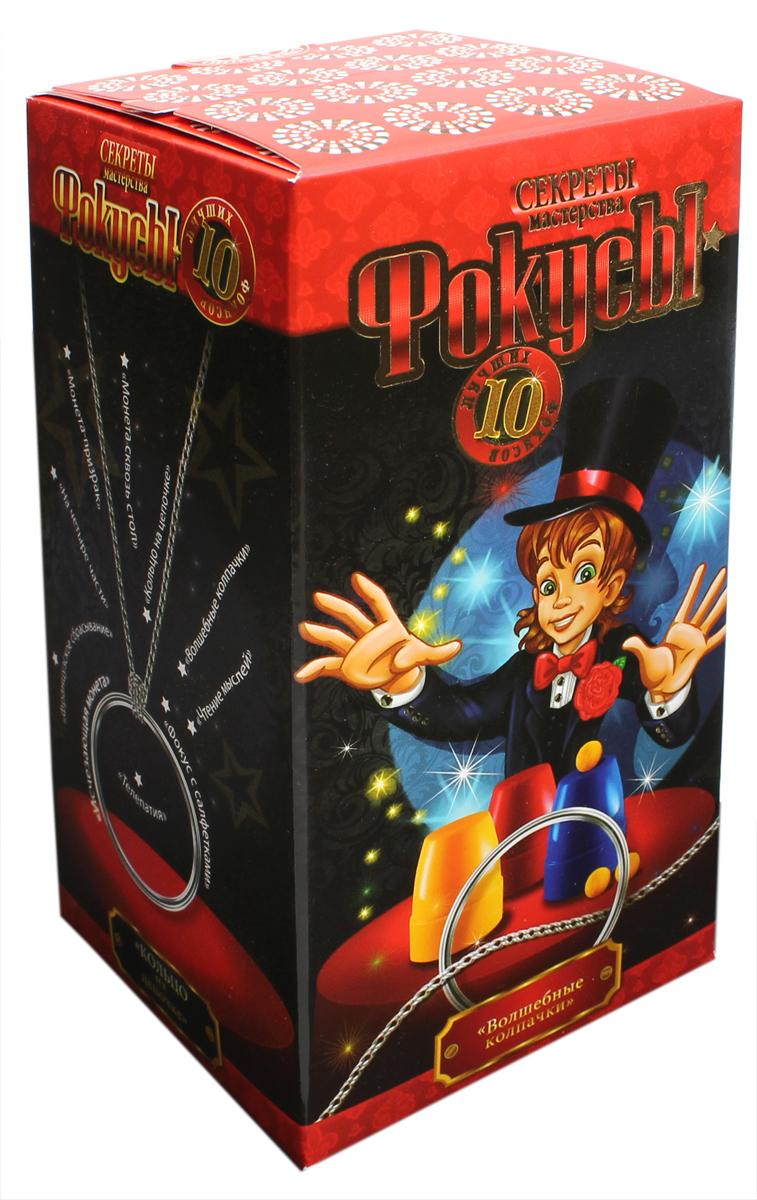 Danko Toys Фокусы Секреты мастерства 10 фокусов F-10-06