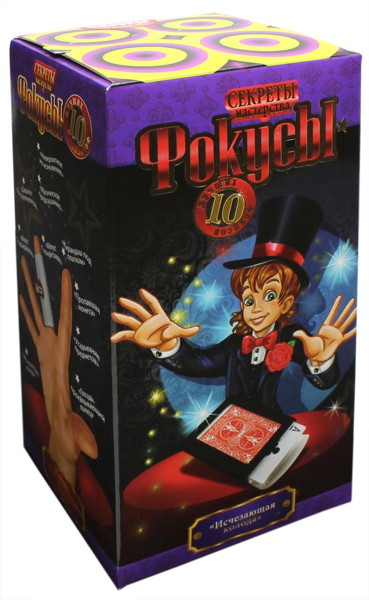 Danko Toys Фокусы Секреты мастерства 10 фокусов F-10-07