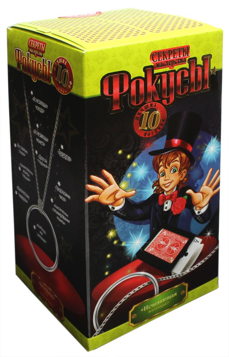 Danko Toys Фокусы Секреты мастерства 10 фокусов F-10-08