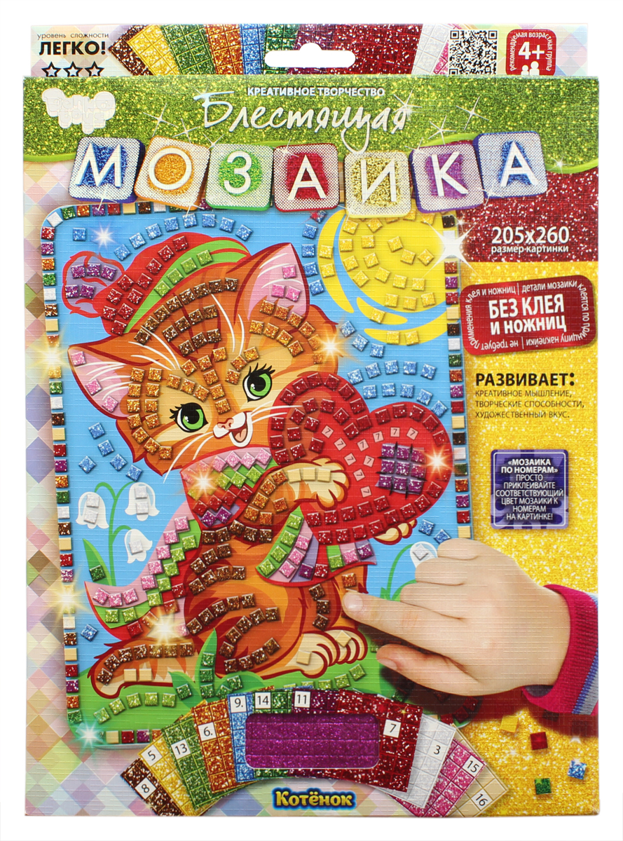 Danko Toys Картина мозаикой Котенок