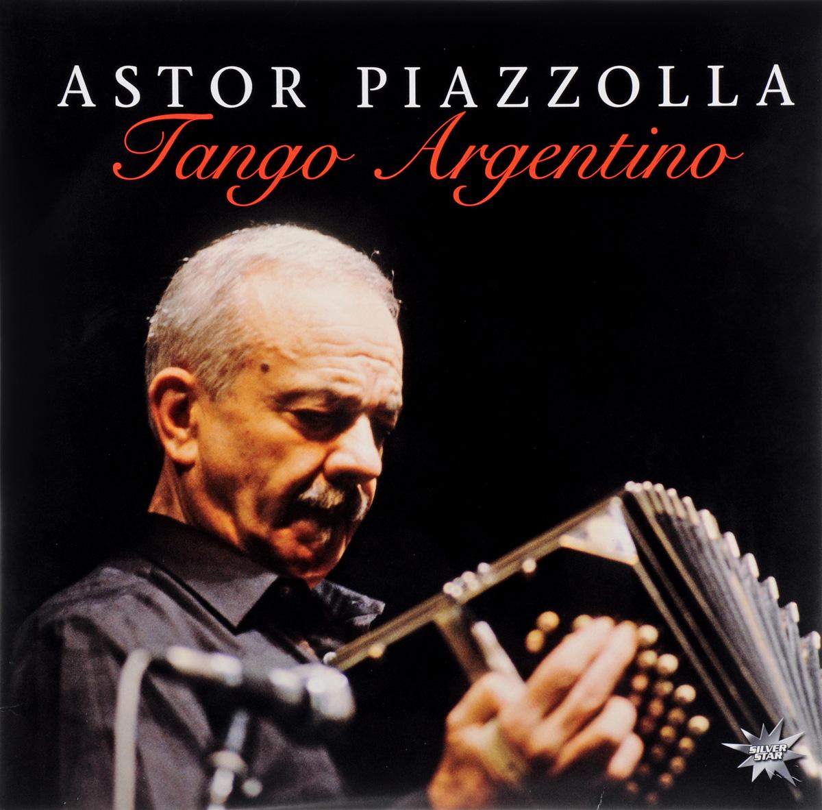 Астор Пьяццолла Astor Piazzola. Tango Argentino (LP) астор пьяццолла карлос гардел анибал троило нелли омар альберто гомез tango hits 2 cd
