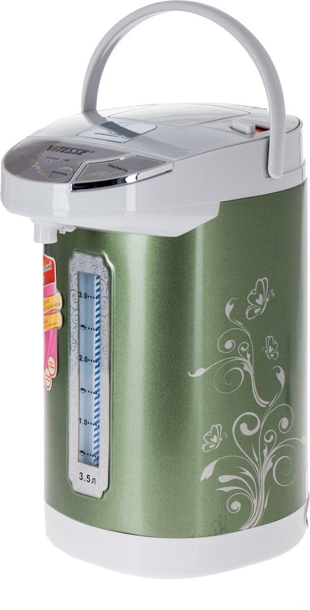 Vitesse VS-161 GRN термопот