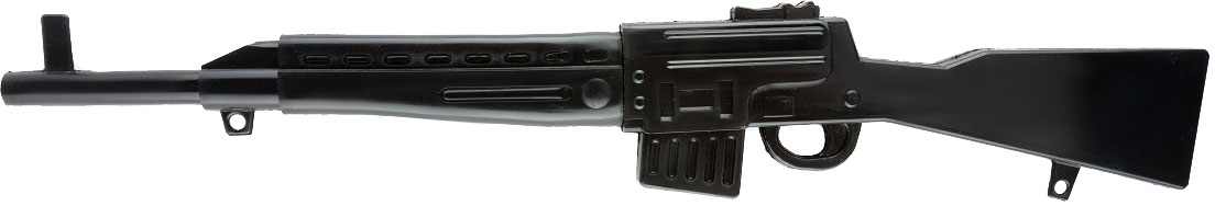 Пластмастер Игрушечное оружие Ружье юннань чи цзе бинг шен пуэр блин 357 г 1998