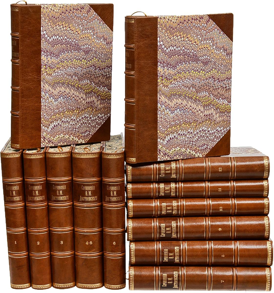 Ф. М. Достоевский. Полное собрание сочинений. В 14 томах (комплект из 13 книг)