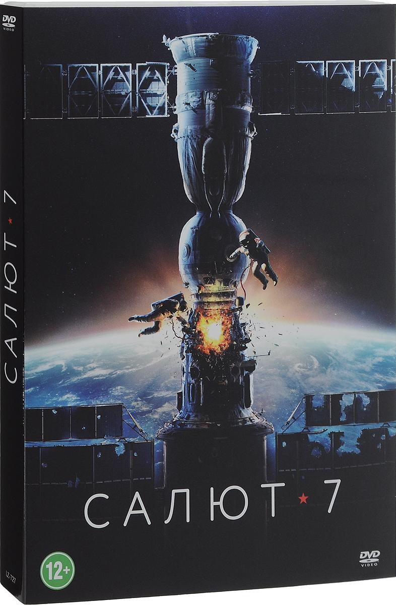 Космическая станция «Салют-7», находящаяся на орбите в беспилотном режиме, неожиданно перестает отвечать на сигналы центра управления полетом. Принято решение об отправке на орбиту спасательной экспедиции. Космический экипаж должен найти «мертвую» станцию и впервые в мире провести стыковку с 20-тонной глыбой неуправляемого железа.Космонавты понимают, что шансов вернуться на Землю у них немного. Но этот рискованный путь - единственно возможный. Они должны не только проникнуть на «Салют-7», но и оживить его. Смогут ли два человека предотвратить неминуемую катастрофу и спасти планету от падения станции?Спасательная экспедиция превращается в опасное испытание. На орбите разворачивается настоящий космический детектив. Фильм основан на реальных событиях: полет к станции «Салют-7» в 1985 году считается самым сложным полетом в истории космонавтики.