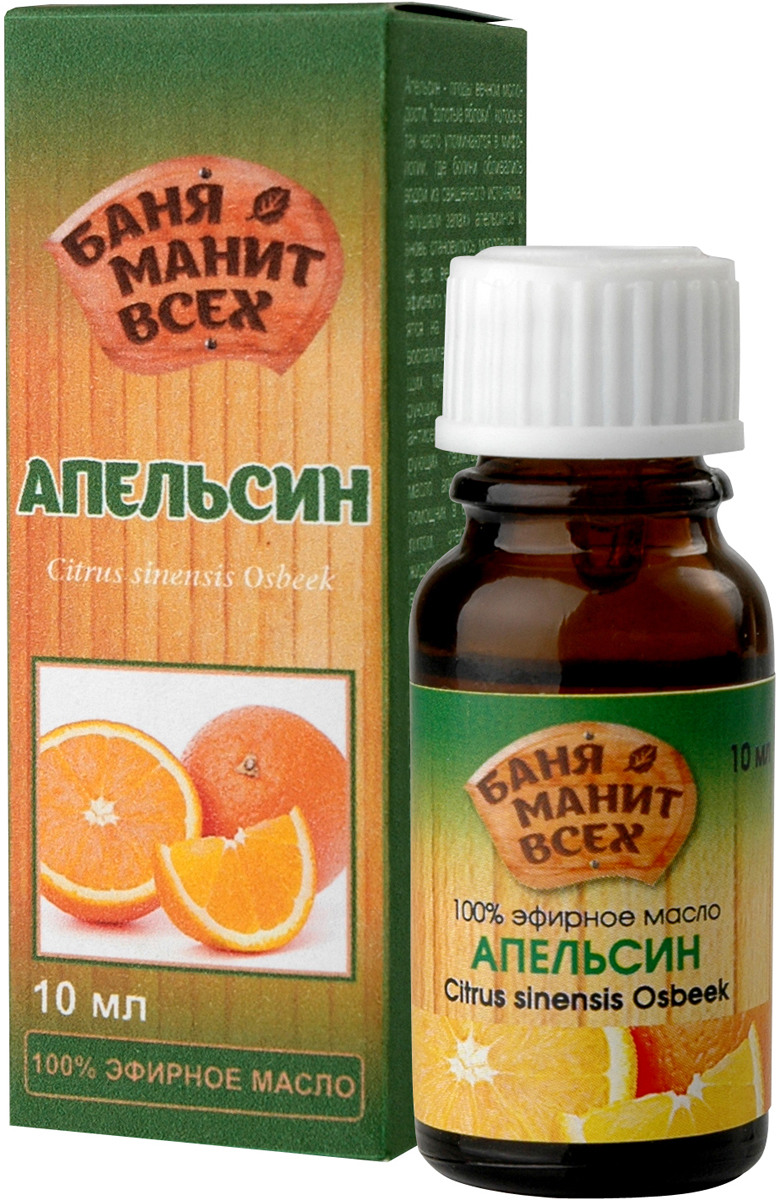Баня манит всех Эфирное масло апельсина, 10 мл5772Апельсиновое масло успокаивающе воздействует на центральную нервную систему, а при нервном утомлении дает тонизирующий эффект. Служит эмоциональным стабилизатором, снимает ощущение тревоги, депрессивные явления. Является отличным ароматизатором для детской спальни, успокаивает детей с возбудимой психикой и способствует здоровому крепкому сну. Помогает снизить кровяное давление. Оказывает стимулирующее действие на процесс выработки желчи, улучшает переваривание и усвоение жирной еды, усиливает аппетит. Как средство ухода, эфирное масло апельсина великолепно подходит для сухой кожи, в том числе обветренной и склонной к трещинам; результатом является повышение тонуса кожи, улучшение местного кровообращения, сглаживание морщин. Очень успешно борется с целлюлитом. Улучшает усвоение организмом аскорбиновой кислоты (витамина С), что, в свою очередь, укрепляет иммунитет и снижает риск инфекций. Благотворно влияет на остроту зрения.Линейка продуктов компании ЛЕКУС торговой марки Баня манит всех идеально подходит для использования в банях, саунах и хамамах. Находясь в помещении с повышенной температурой и влажностью очень важно использовать натуральные материалы и вещества, т.к. учащающееся дыхание и открытые поры кожи делают человека наиболее восприимчивым к проникновению в организм как полезных, так и вредных веществ. Специалистами компании ЛЕКУС были разработаны продукты, наиболее востребованные в бане, с использованием 100 % натуральных эфирных масел и экстрактов целебных трав. Со средствами Баня манит всех чувство чистоты и обновления тела дополняется ароматерапевтическим эффектом натуральных эфирных масел, дарящих душевное обновление, уверенность в себе и своих силах.Способы использования эфирного масла апельсина: для массажа – от 7 до10 капель, добавленные в 10мл основы (крем, гель, масло); для принятия ванн – от 5 до 7 капель, добавляя в пену для ванн; для ароматической лампы – 3-5 капель; для ароматизации и обогащения