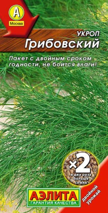 Семена Аэлита Укроп. Грибовский4601729003912Среднеспелый сорт для выращивания в открытом и защищенном грунте на зелень и специи. От всходов до уборки на зелень 30-40 дней, до уборки на специи - 85-100 дней. Розетка листьев прямостоячая. Листья крупные, сильно-рассеченные, темно-зеленые с сизым оттенком, сочные, очень ароматные. Соцветия диаметром 18-30 см. Масса растения на зелень 30 г. Вкусовые качества хорошие. Рекомендуется для использования в свежем виде, замораживания и консервирования.Посев семян в открытый грунт на глубину 1-1,5 см. Чтобы получать зелень в течение продолжительного времени, семена высевают несколько раз за сезон с интервалом 10-15 дней. Для получения более ранней зелени возможен подзимний посев – в конце октября-начале ноября. Растениям необходимы регулярные поливы, прополки, рыхления и подкормки.Товар сертифицирован. Уважаемые клиенты! Обращаем ваше внимание на то, что упаковка может иметь несколько видов дизайна. Поставка осуществляется в зависимости от наличия на складе.