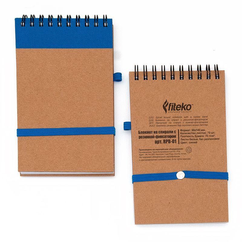 Fiteko Блокнот 70 листов цвет светло-коричневый синий RPB-01RPB-01Блокнот Fiteko станет прекрасным приобретением. ЭкоблокнотыFiteko удобные, компактные и красивые. Твердая обложка блокнота обеспечивает удобную опору при записи. Листы блокнота белые, не разлинованные. Бумага в блокноте офсетная. Плотность - 70 г/см2. Обложка выполнена из переработанной крафт-бумаги. Такой блокнот станет как прекрасной покупкой для себя, так и чудесным сувениром. Блокнот выполнен из экологически-чистого материала.