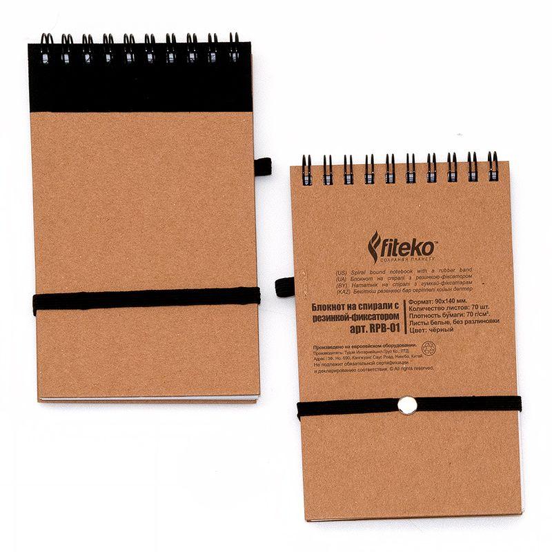Fiteko Блокнот 70 листов цвет светло-коричневый черный RPB-01RPB-01Блокнот Fiteko станет прекрасным приобретением. ЭкоблокнотыFiteko удобные, компактные и красивые. Твердая обложка блокнота обеспечивает удобную опору при записи. Листы блокнота белые, не разлинованные. Бумага в блокноте офсетная. Плотность - 70 г/см2. Обложка выполнена из переработанной крафт-бумаги. Такой блокнот станет как прекрасной покупкой для себя, так и чудесным сувениром. Блокнот выполнен из экологически-чистого материала.