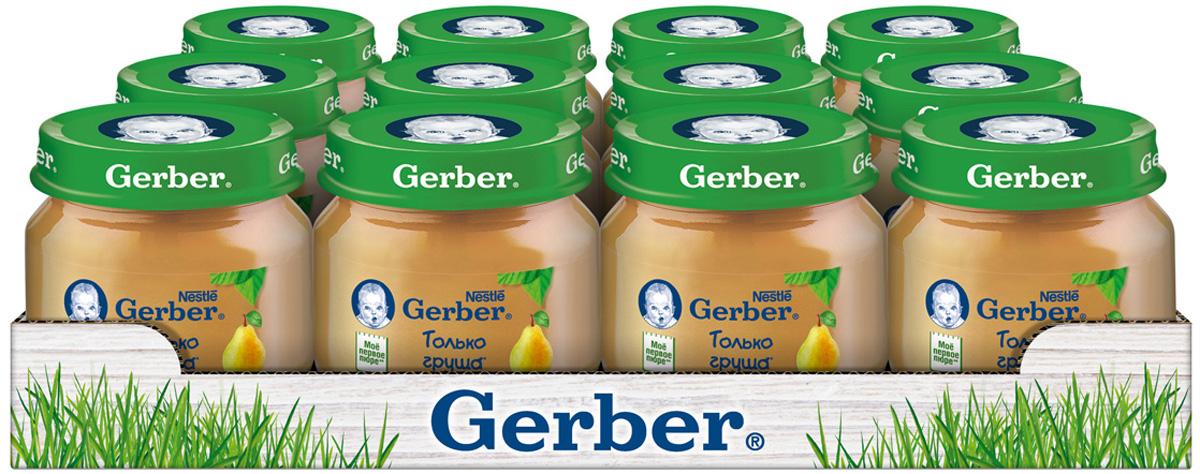 Gerber пюре Груши Вильямс с 4 месяцев, 12 шт по 80 г12101639Однокомпонентные фруктовые пюре Gerber идеально подходят для первого прикорма. Фруктовое пюре Gerber Груши Вильямс - это первое знакомство малыша с разнообразием вкусов, приготовленное из натуральных фруктов, богатых клетчаткой, органическими кислотами, витаминами и минеральными веществами. Нежная консистенция помогает научиться глотать более густую пищу, а специальный способ производства пюре Gerber позволяет сохранить всю пользу натуральных овощей в каждой баночке.Без добавления крахмала, сахара. Изготовлено без использования генетически модифицированных ингредиентов, искусственных консервантов, красителей и ароматизаторов.Идеальной пищей для грудного ребенка является молоко матери. Продолжайте грудное вскармливание как можно дольше после введения прикорма. Необходима консультация специалиста.