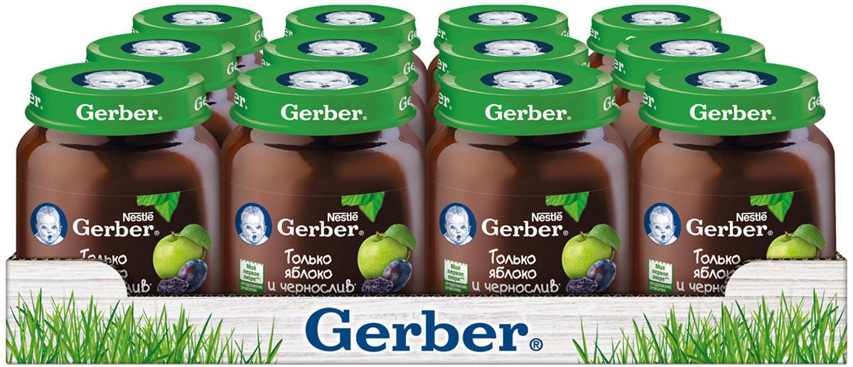 Gerber пюре Яблоко Чернослив с 5 месяцев, 12 шт по 130 г12101691Яблочный пектин помогает правильной работе кишечника, выводя из организма токсические и вредные вещества. Яблоко содержит органические кислоты и клетчатку, которые улучшают процесс переваривания пищи, стимулируют выработку пищеварительных ферментов и повышают аппетит. Железо, содержащееся в яблоках, необходимо для профилактики анемии. Витамин С помогает лучшему усваиванию железа и укрепляет иммунитет. В черносливе содержится большое количество полезных веществ, витаминов и микроэлементов. В его составе присутствуют такие витамины, как РР, витамины ряда В, Е, РР. Множество микроэлементов: железо, кальций, калий, фосфор, магний, йод, цинк, медь. Чернослив улучшает перистальтику кишечника и помогает избавиться от лишних накоплений в организме. Этот фрукт слабит кишечник, что способствует выводу из организма вредных веществ. Сухофрукт рекомендован при авитаминозах и анемии. Экстракт чернослива препятствует размножению сальмонеллы, стафилококков, и кишечной палочки. Этот сухофрукт – кладовая калия, необходимого для сокращения мышечных волокон, нормализации кислотно-щелочного баланса, нормальной работы нервной системы и сердца.