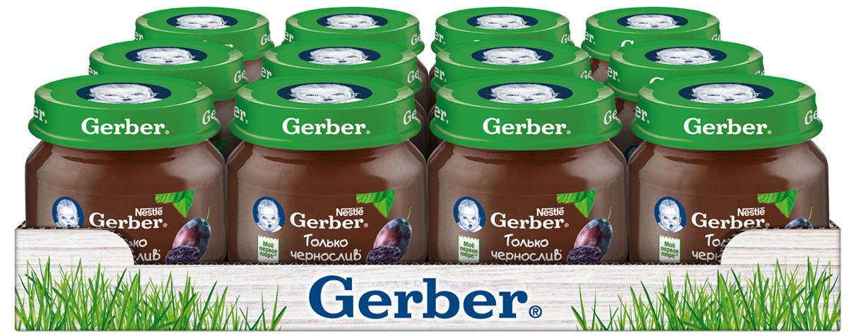 Gerber пюре Чернослив с 4 месяцев, 12 шт по 80 г пюре gerber пюре говядина по домашнему с морковью с 9 мес 200 г