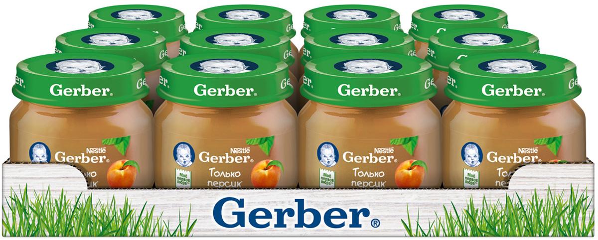 Gerber пюре Персик с 4 месяцев, 12 шт по 80 г12101680Плоды спелого персика содержат много полезных веществ: витамины группы B, витамин С, калий, магний, железо, фосфор, медь, пектин и очень много каротина. Бета-каротин улучшает обмен веществ и повышает иммунитет, а высокое содержание магния, селена и цинка снимает нервозность и чувство тревоги. Пищевые волокна регулируют деятельность кишечника, отлично справляются с запорами. Персики богаты органическими кислотами (винная, яблочная, лимонная, хинная) которые имеют свойство возбуждать аппетит, способствуют лучшему перевариванию пищи. Калий необходим для работы сердца, сокращения мышц, деятельности нервной системы.