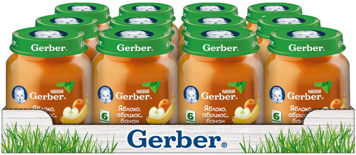 Gerber пюре Яблоко Абрикос Банан с 5 месяцев, 12 шт по 130 г12101684Пюре Gerber Яблоко, абрикос, банан с 6 мес. 130 г. Вкусное фруктовое пюре из смеси яблок, абрикосов и бананов разнообразит меню вашего малыша. Пюре содержит много пищевых волокон, которые регулируют деятельность кишечника. Яблоко содержит органические кислоты и клетчатку, которые улучшают процесс переваривания пищи, стимулируют выработку пищеварительных ферментов и повышают аппетит. Железо, содержащееся в яблоках, необходимо для профилактики анемии. Витамин С помогает лучшему усваиванию железа и укрепляет иммунитет. Пектин помогает правильной работе кишечника, выводя из организма токсические и вредные вещества. Абрикосы – это источник бета-каротина и клетчатки. Плоды абрикосового дерева содержат ряд мощных антиоксидантов, большое количество витаминов А и С позволяет считать этот фрукт полезным в борьбе со свободными радикалами. В абрикосах содержатся катехины – вещества с сильными противовоспалительными свойствами. Банан содержит калий, который благоприятно влияет на работу сердца. Благодаря большому количеству углеводов, банан является превосходным источником энергии. Частое употребление бананов способствует очищению организма и снижению утомляемости.Особенности:100% натуральные фрукты.Без сахара.Без крахмала.Без добавления консервантов, красителей, искусственных добавок и ГМО.