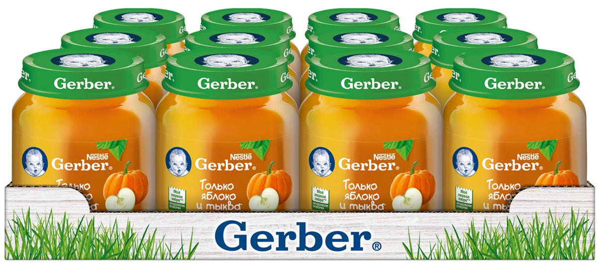 Gerber пюре Яблоко Тыква с 5 месяцев, 12 шт по 130 г12101699Яблочный пектин помогает правильной работе кишечника, выводя из организма токсические и вредные вещества. Яблоко содержит органические кислоты и клетчатку, которые улучшают процесс переваривания пищи, стимулируют выработку пищеварительных ферментов и повышают аппетит. Железо, содержащееся в яблоках, необходимо для профилактики анемии. Витамин С помогает лучшему усваиванию железа и укрепляет иммунитет. Тыква содержит витамины А, В (группа), С, Е, К, минералы, микро- и макроэлементы; также в ней содержится огромное количество каротина(в тыкве его в 5 раз больше, чем в моркови),что помогает укрепить зрительные нервы. В этом овоще много клетчатки и целлюлозы, антиоксидантов. Большое количество калия и пектина в тыкве оградит ребенка от воспалений толстого кишечника. Польза тыквы неоценима для больных анемией, она помогает очистить кровь, избавить организм от токсинов, избыточного содержания солей и лишнего холестерина.