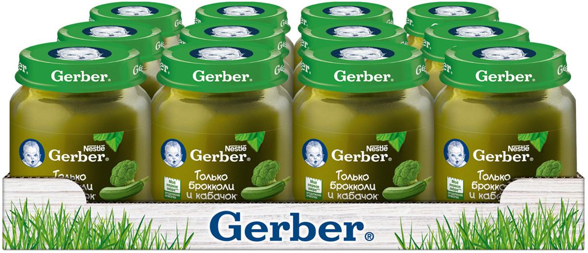Gerber пюре Брокколи Кабачок с 5 месяцев, 12 шт по 130 г12223608Брокколи содержит, необходимые для малыша витамины (А, С, В1, РР), минеральные компоненты (железо, кальций, фосфор, магний, йод). Кроме этого, капуста брокколи является гипоаллергенной и хорошо переваривается детским неокрепшим желудком. Капусту брокколи можно назвать королевой овощей. В брокколи в 2,5 раза больше витамина С, чем в цитрусовых, по содержанию витамина U она уступает только спарже, количество бета-каротина, который в организме синтезируется в витамин А, наравне с тыквой и морковью. Белковая составляющая этой капусты содержит ценные и незаменимые для организма аминокислоты, участвующие в основных процессах жизнедеятельности всего организма. Жировая часть капусты представлена ненасыщенными жирными кислотами (Омега 3). Мякоть кабачков имеет низкое количество клетчатки и не вызывает раздражения слизистых оболочек желудка и кишечника. В кабачках содержится в сотни раз больше калия, чем, натрия, что помогает нормализовать в организме водный баланс. Кабачки богаты каротином, никотиновой кислотой, витаминами В1 и В2, и, наконец, в немалом количестве есть витамин С.